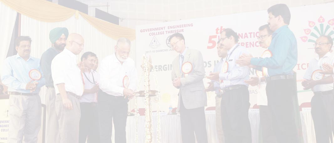 Govt  Engg  College, Trichur