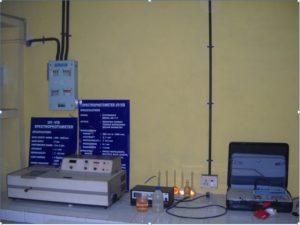 UV_VIS digital spectrophotometer