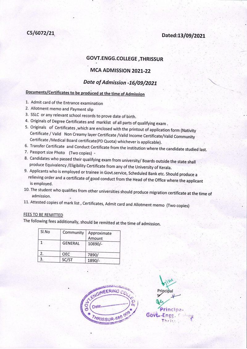mca_admission_2021